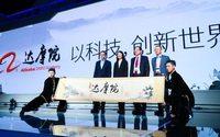 Alibaba займется научной деятельностью в Москве