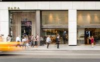 Inditex planea volcarse con la expansión de Zara en Estados Unidos
