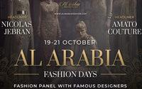 В Москве пройдут Al Arabia Fashion Days