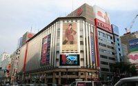 Japan August retail sales slip renews pressure on policymakers