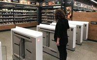Amazon открыл первый магазин без касс