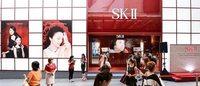 SK-II中国发布产品售价调整 最高降幅达16.7%