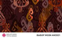 WGSN вновь включила работы Solstudio Textile Design в обзор основных текстильных тенденций