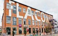 Дизайн-завод «Флакон» может стать владельцем зданий фабрики «Адонис» в Казани