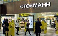 Чистый убыток Stockmann за первые три квартала вырос в 6,5 раз