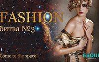 В Москве пройдет Fashion битва №3