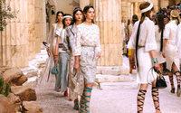Chanel на Малой Бронной меняет концепцию
