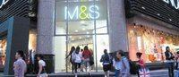 韩国投资者收购玛莎百货伦敦总部大楼