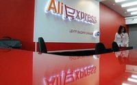 AliExpress вводит доставку за 1 день