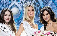 Полина Попова стала победительницей «Мисс Россия 2017»