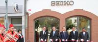 Seiko eröffnet Boutique in Frankfurt