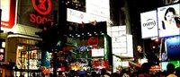 卡塔尔资本投资香港崇光百货母公司