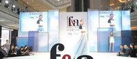 上海来福士广场转型升级,瞄准时尚轻奢市场