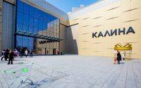 «Калина Молл» открылся во Владивостоке