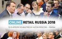 Более 250 представителей рынка электронной коммерции примут участие в форуме Online Retail Russia 2018