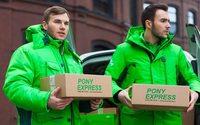 Pony Express упрощает доставку из американских онлайн-магазинов