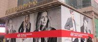 H&M西南区最大旗舰店9日开业 落户英利国际购物中心
