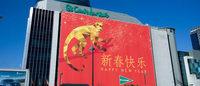 看好春节商机,西班牙英格列斯百货推出特别庆祝活动