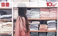 Miniso holds event to celebrate crossing the 100-store mark in India