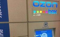 Ozon зашел в метро