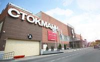 «Стокманн» ожидает 20-процентный прирост выручки благодаря акции «Сумасшедшие дни»