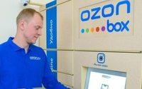 Ozon запустил сеть постаматов Ozon Box