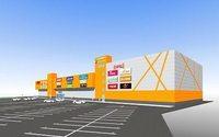 Новый ТРК сети Cubus откроется в Выборге