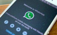 WhatsApp avalia entrada em mercado de pagamento digital na Índia