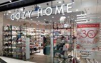 Компания Cozy Home открыла четыре новых магазина