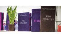 Анна Чапман открыла третий магазин одноименной марки женской одежды в День России.