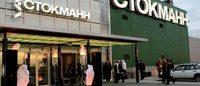 Stockmann продает свои российские торговые центры
