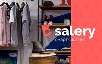 Платформа для поиска товаров со скидками Salery запущена в тестовом режиме