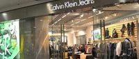 Calvin Klein天猫旗舰店今日亮相