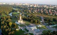 На месте Центрального рынка в Подольске появится ТРЦ