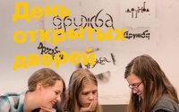 Британка представит программы для школьников