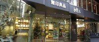 渋谷に無印良品とロフト新業態の大型複合店「感じ良い暮らし」共同提案