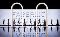 4 день московской Недели моды: Faberlic Couture и презентация Айзы Анохиной