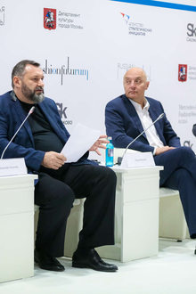 Russian Fashion Council - Fashion Futurum Conference