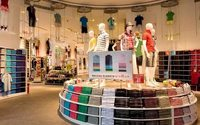 Японский бренд Uniqlo откроет первый магазин в Казани