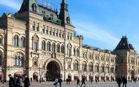 ГУМ построит парк FIFA на Красной площади