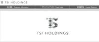 TSIホールディングスが店舗撤退を加速 432店舗を閉店