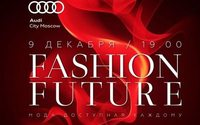 В шоу-руме Audi City состоится седьмой этап проекта Fashion Future