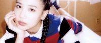 """""""文字がない""""ファッションマガジン「persona.」創刊 プロデューサーに米原康正"""