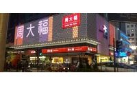 China jeweller Chow Tai Fook third quarter revenue up 26 percent