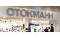 Stockmann потерял в России почти 30 млн. евро