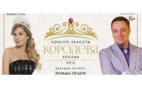 В рамках фестиваля «Культура Индии в России» выберут «Королеву России 2016»