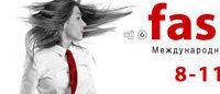 Более 300 компаний примут участие в выставке легкой и текстильной промышленности «Индустрия моды»