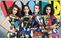 La reina recibe a una delegación de Vogue por el 30 aniversario de la revista