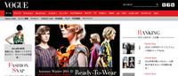 大御所ファッションジャーナリスト スージー・メンケスがVogueの国際エディターに