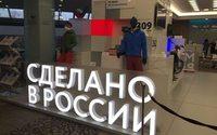 Минпромторг проспонсирует бренд Made in Russia для экспорта